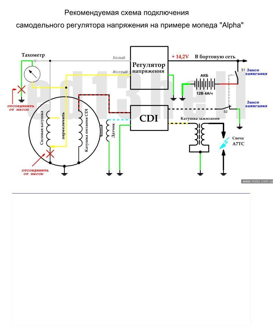 Схема двухфазного генератор